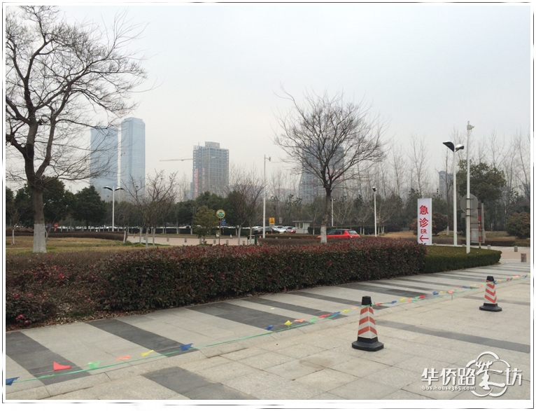 N 南京金润国际广场