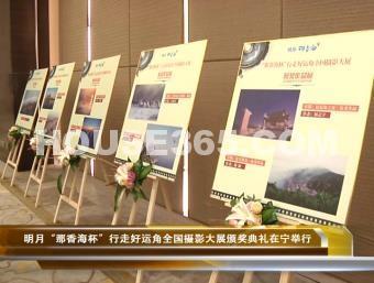 那香海国际旅游度假区视频图