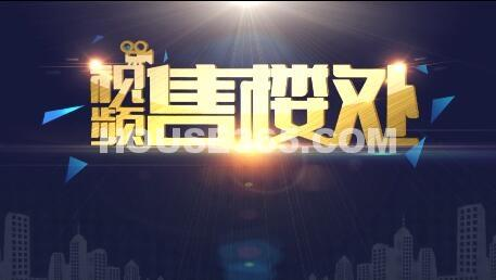 中粮祥云视频