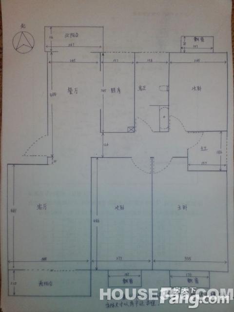 和泓四季A区3室2厅1卫精装拎包入住