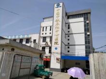 中铁阜阳中心医院