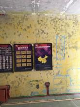 新城花漾紫郡8-5*4室装修在施工地参观-水电改造阶段