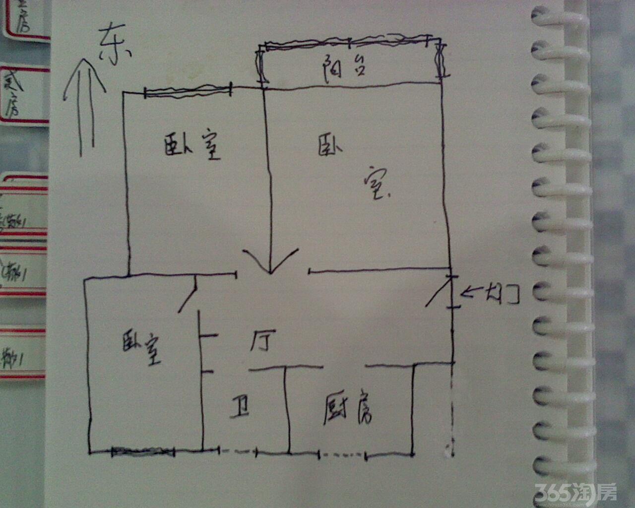房屋设计图,别墅设计图纸及效果图大全,别墅图片大全,农村 房屋设计图