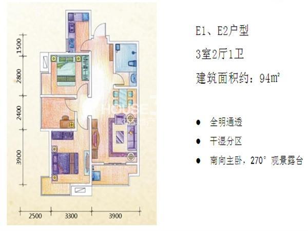 曲江林语E1/E2户型三室二厅一卫 94㎡