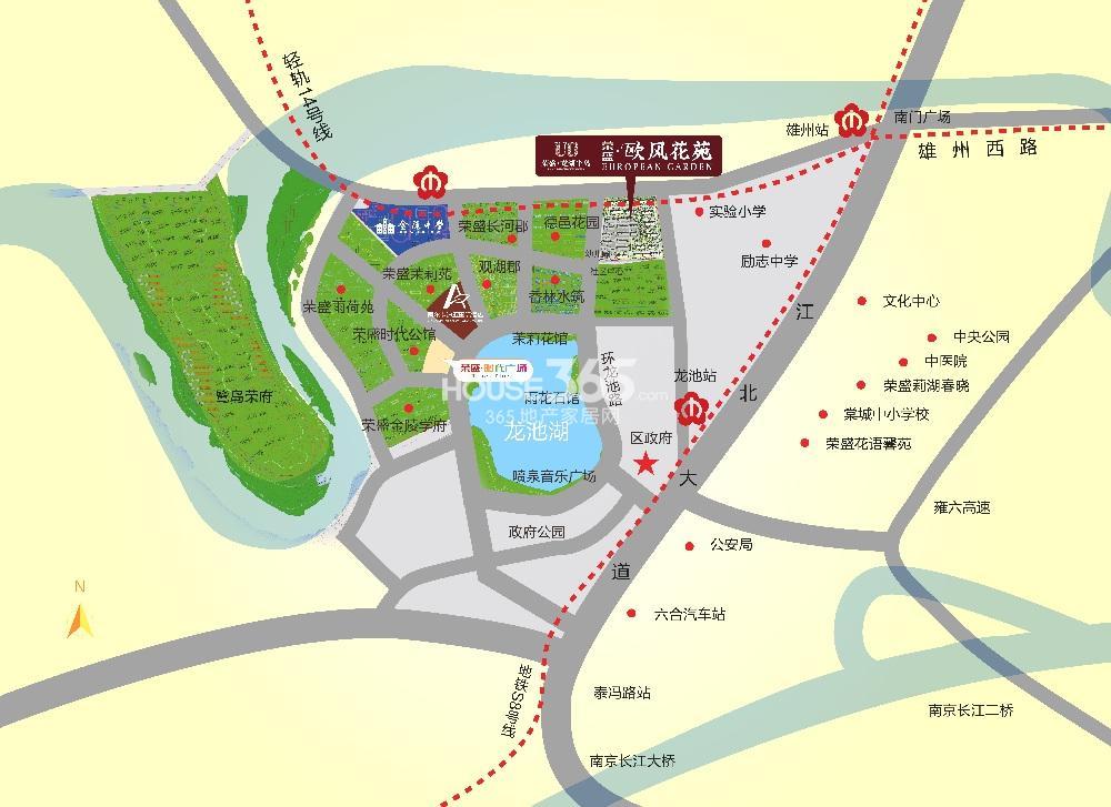 南京新房 六合区 荣盛龙湖半岛 (住宅)