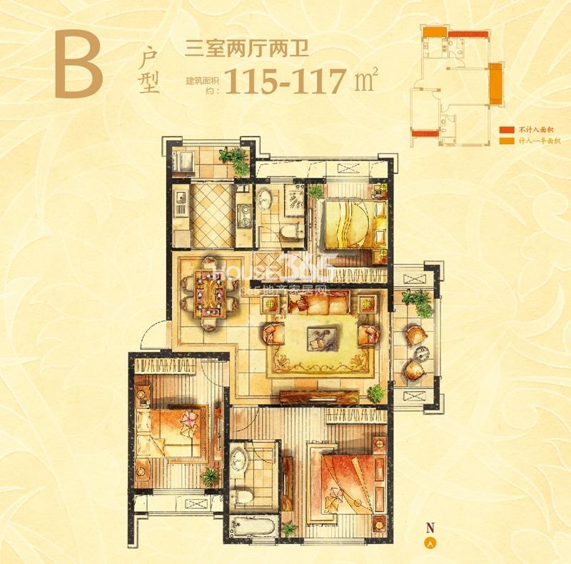 荷美名邸B户型三室两厅两卫115-117平米