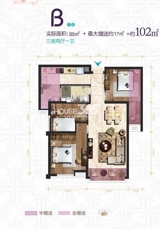 汉华城B户型9#楼3室2厅1卫85㎡ (赠送17㎡)