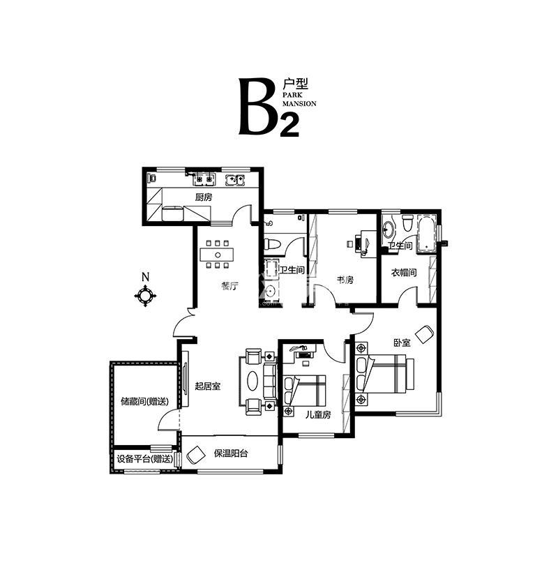 B2户型 3室2厅2卫 145㎡(售完)