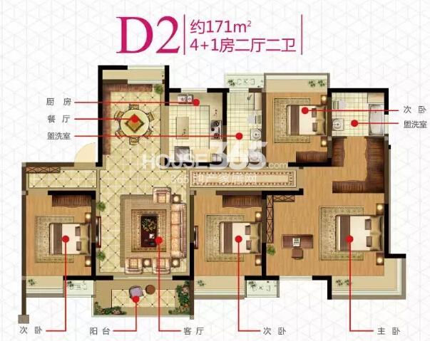 新加坡尚锦城D2户型图