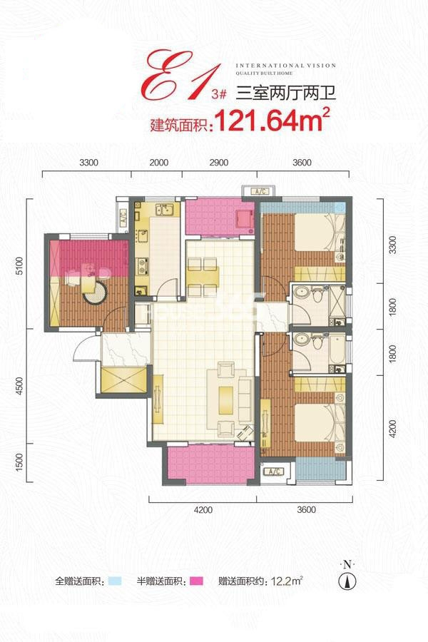 三迪枫丹一期3#E1户型 三室两厅两卫面积121.64㎡
