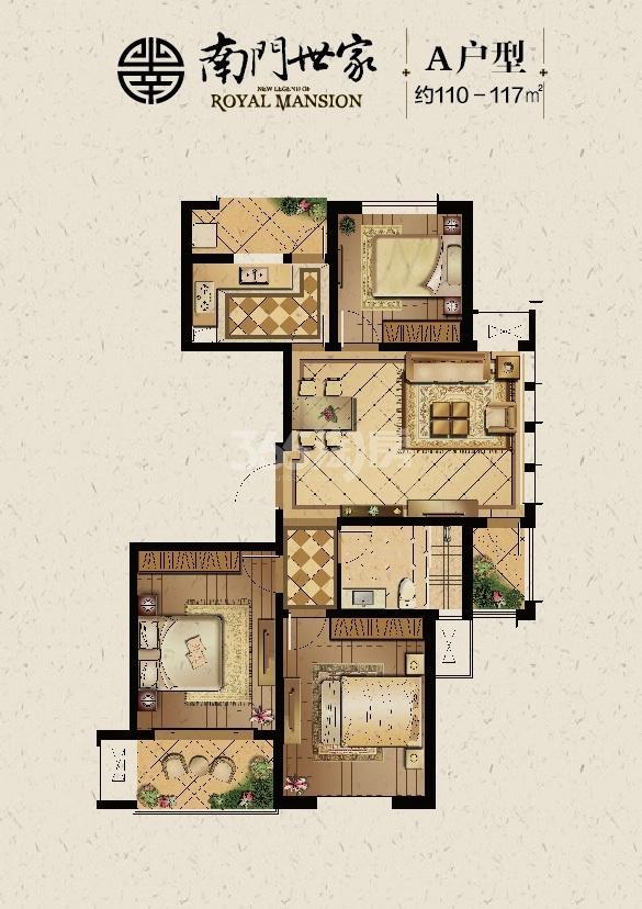 南门世家A户型约110-117平3室2厅1卫