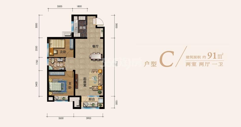 C户型 91㎡ 2室2厅1卫