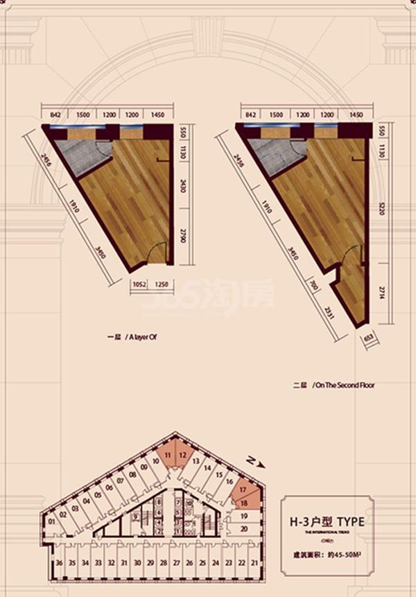 公寓标准层H3户型 1室1厅1卫1厨 50㎡