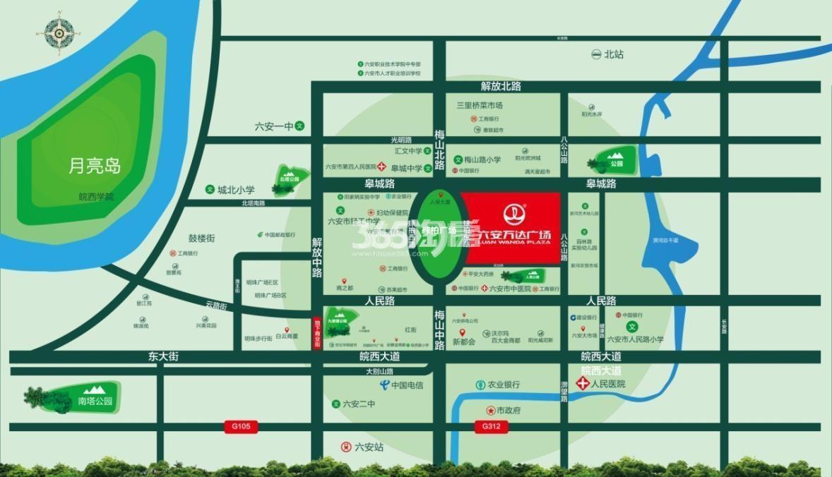 六安万达广场【商业】交通图