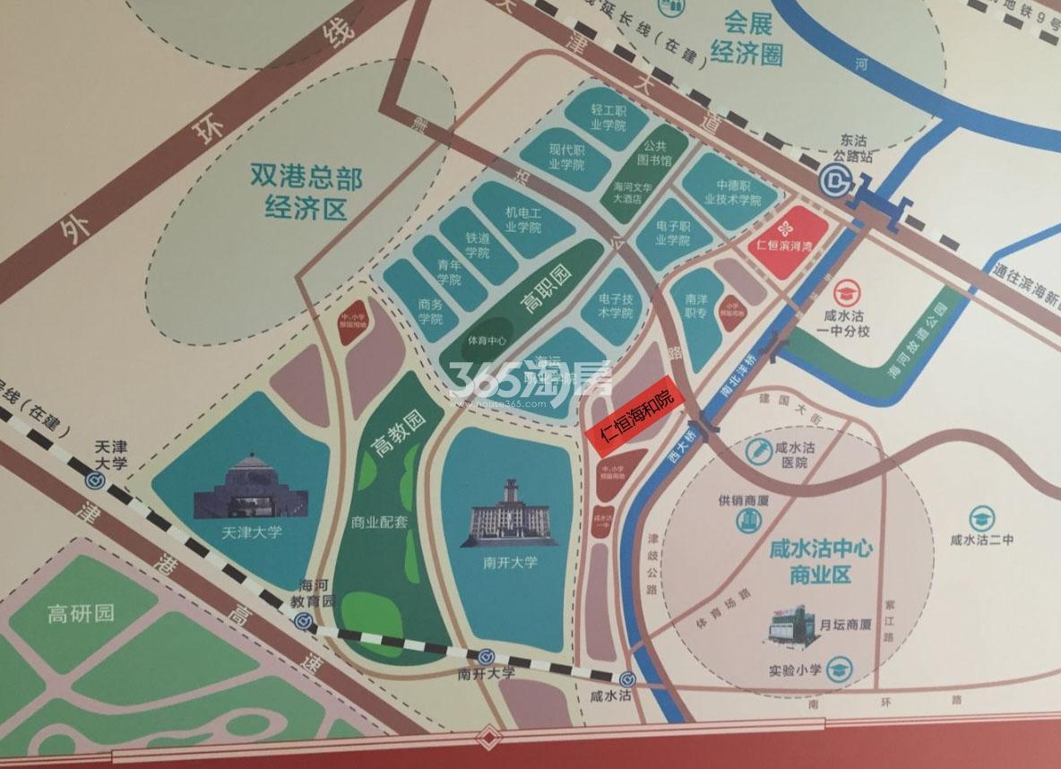仁恒海和院交通图