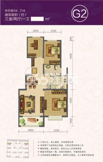G2 95㎡三室两厅一卫