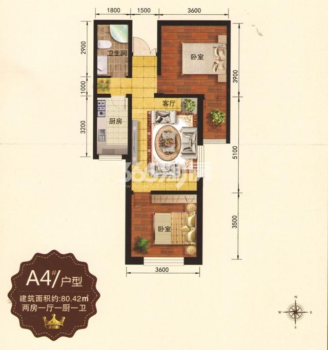 A4#户型 2室1厅1卫 80.42m2
