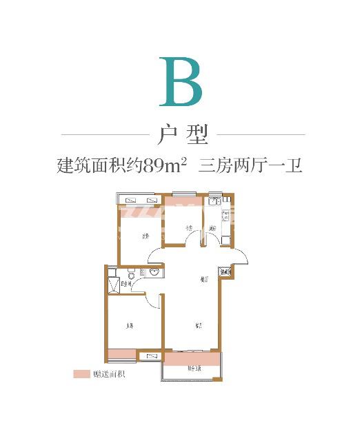 冠城大通蓝郡B户型图89㎡平面图(20160805)