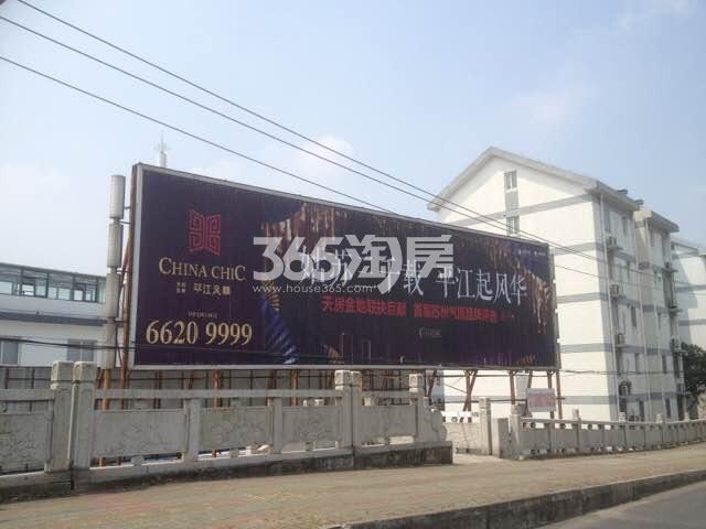 平江风华实景图