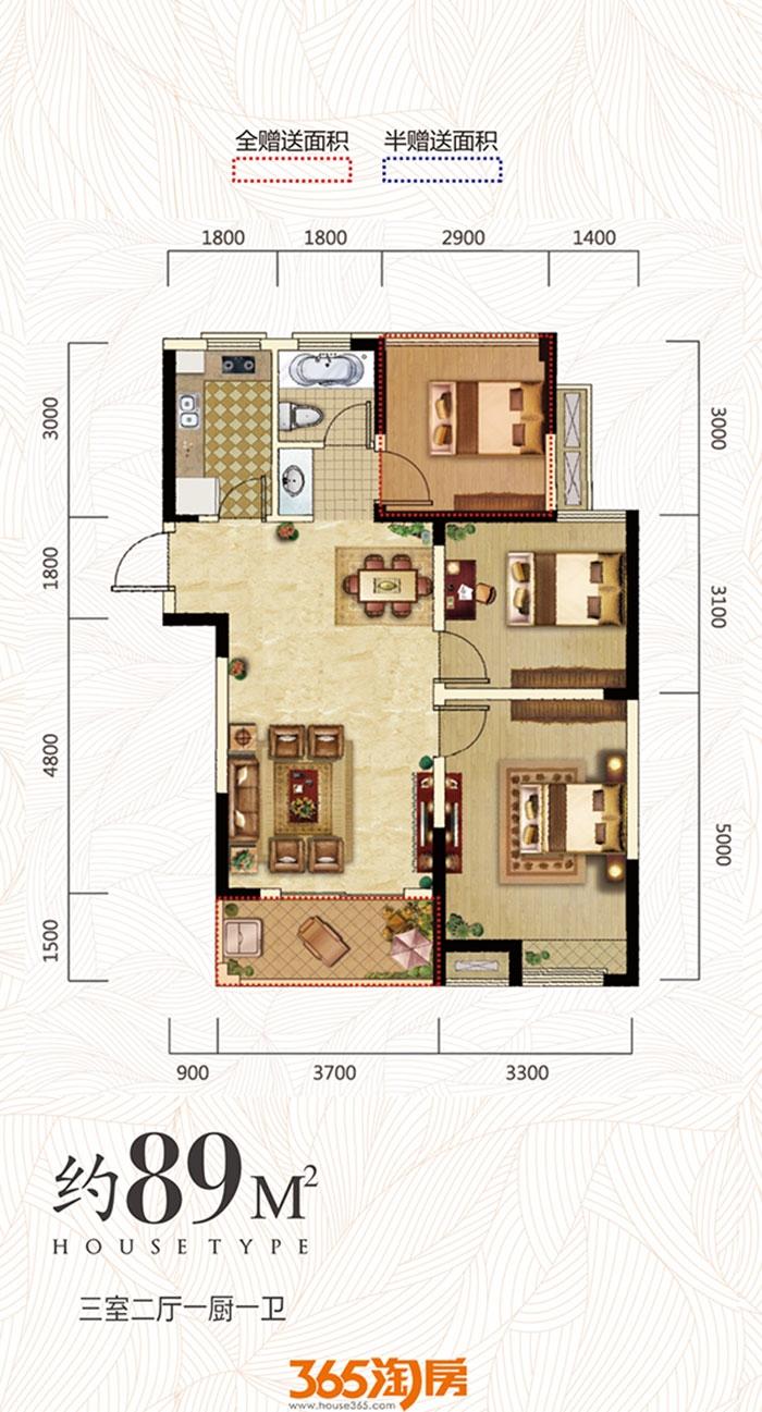 华盛大运城89平米户型图