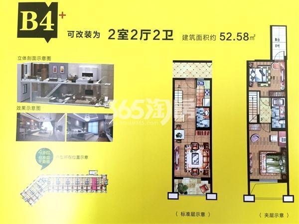 中环广场户型图