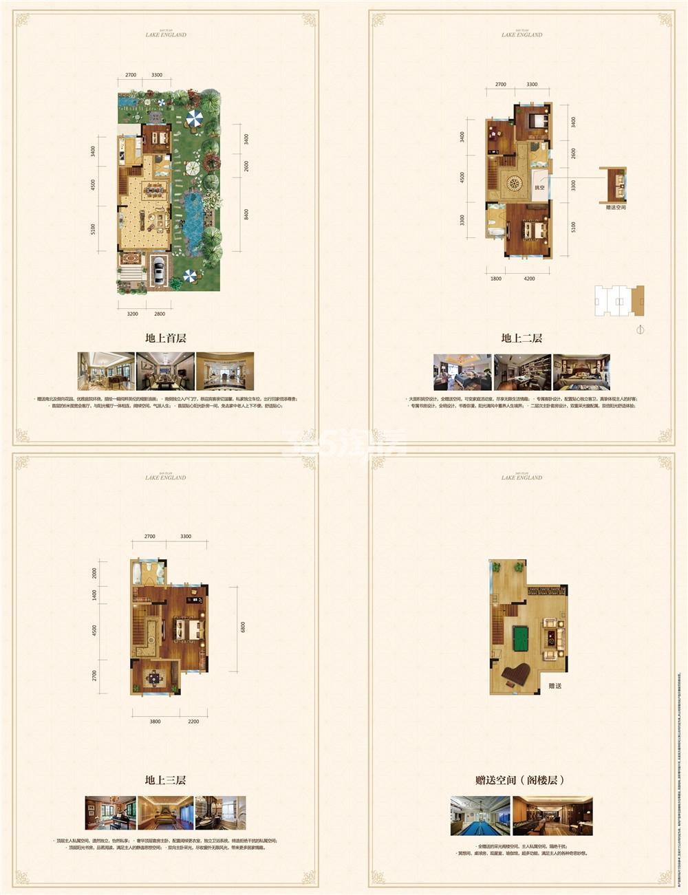 联排三层边户6室2厅3卫