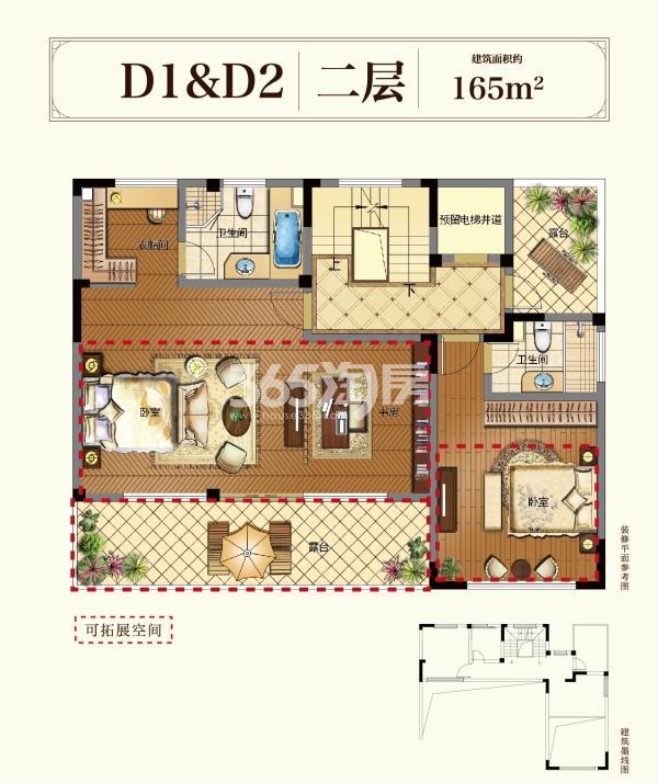 中梁独墅御湖 D1D2户型二层 165平户型图