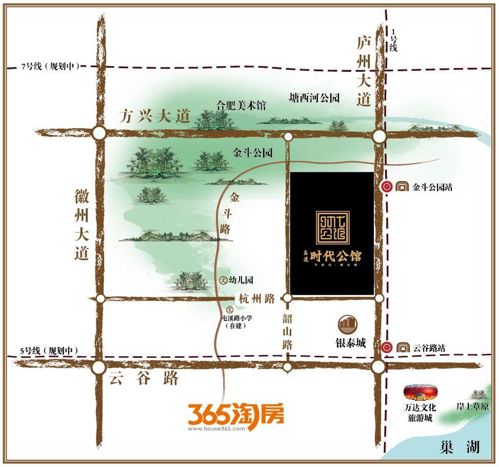 高速时代公馆交通图