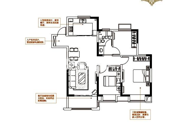 112㎡三室C户型