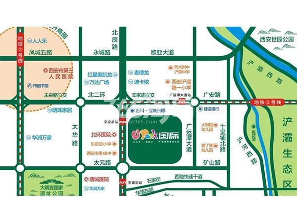 UPark国际交通图