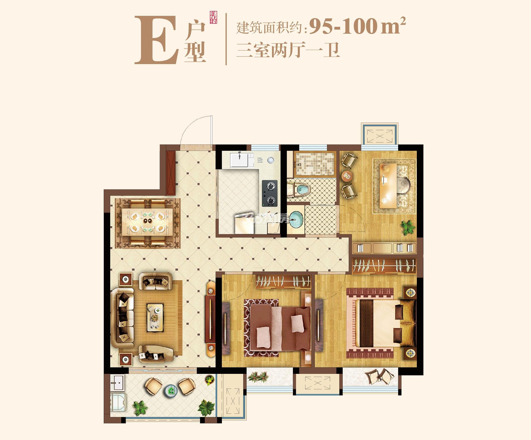 高层E户型95㎡-100㎡三室两厅一卫