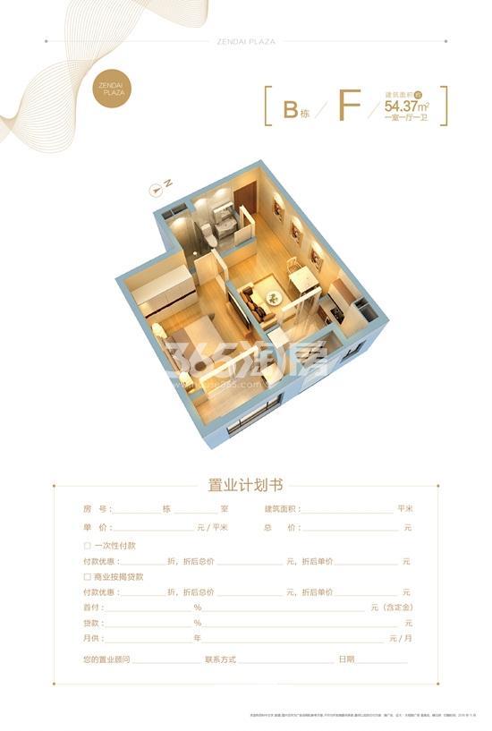 南京证大大拇指广场户型图