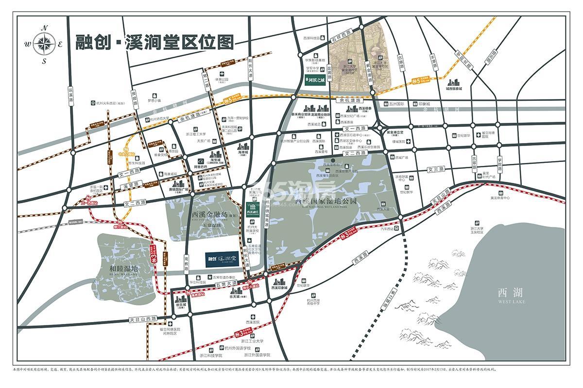 融创溪涧堂交通图