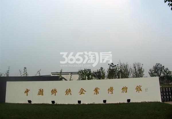 蓝光雍锦里配套图——乡镇企业博物馆