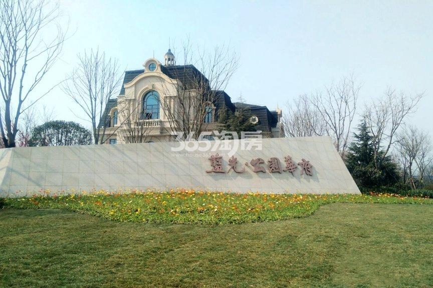 蓝光公园华府实景图(2017.4.24)