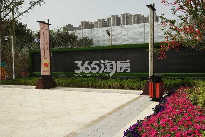 德杰状元府邸实景图(2017.6.6)