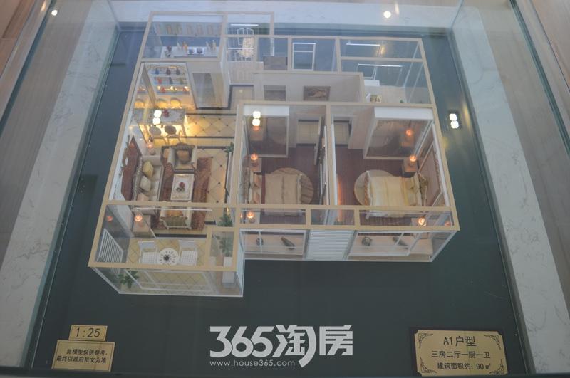 中国铁建青秀城样板图