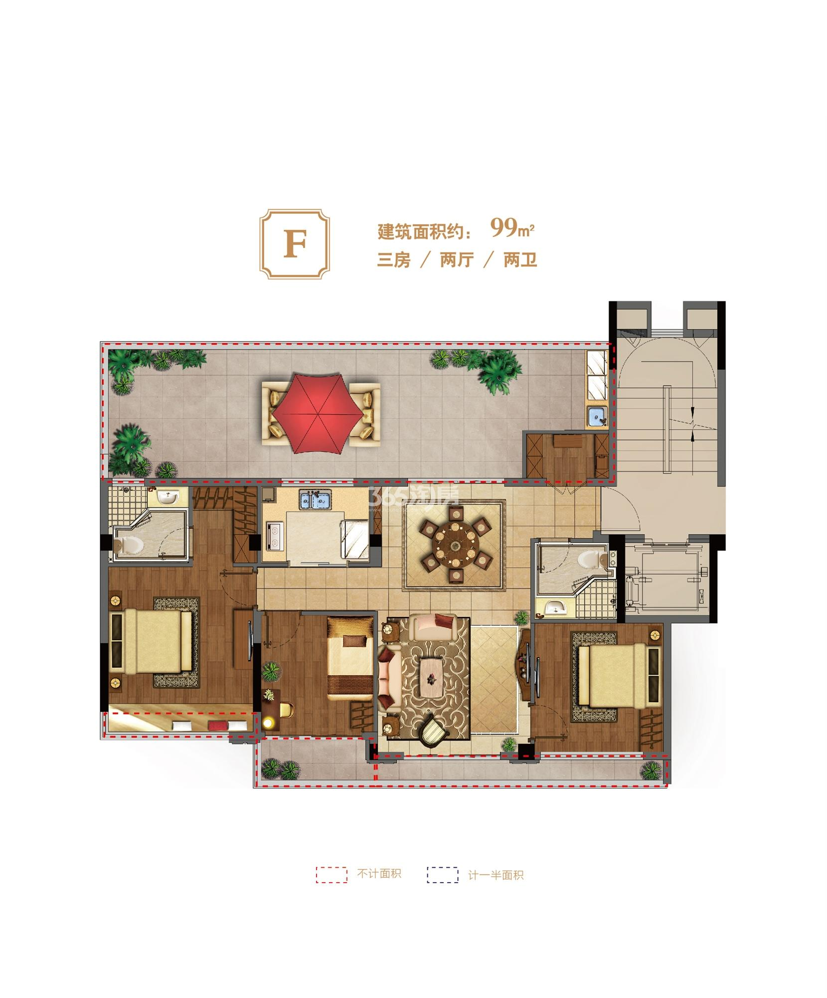 荣安翡翠半岛洋房F户型 99㎡
