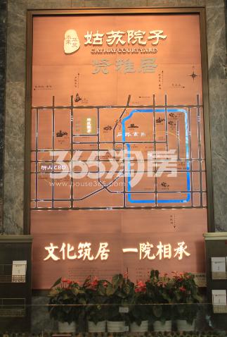 泰禾华发姑苏院子交通图