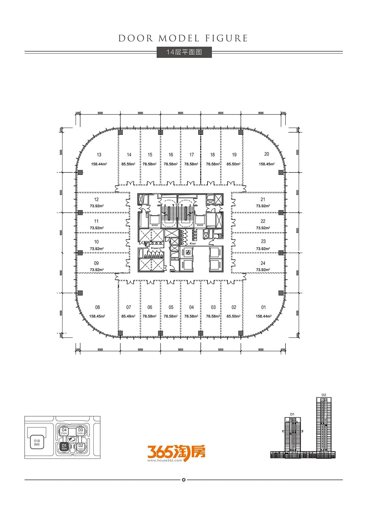 恒大中心湾之星写字楼14层楼层图