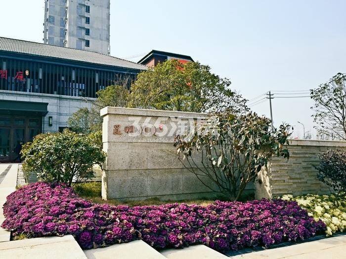 中建昆明澜庭园区实景(2017.7.28)