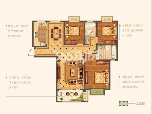 小高层E户型三室两厅两卫 127.89㎡