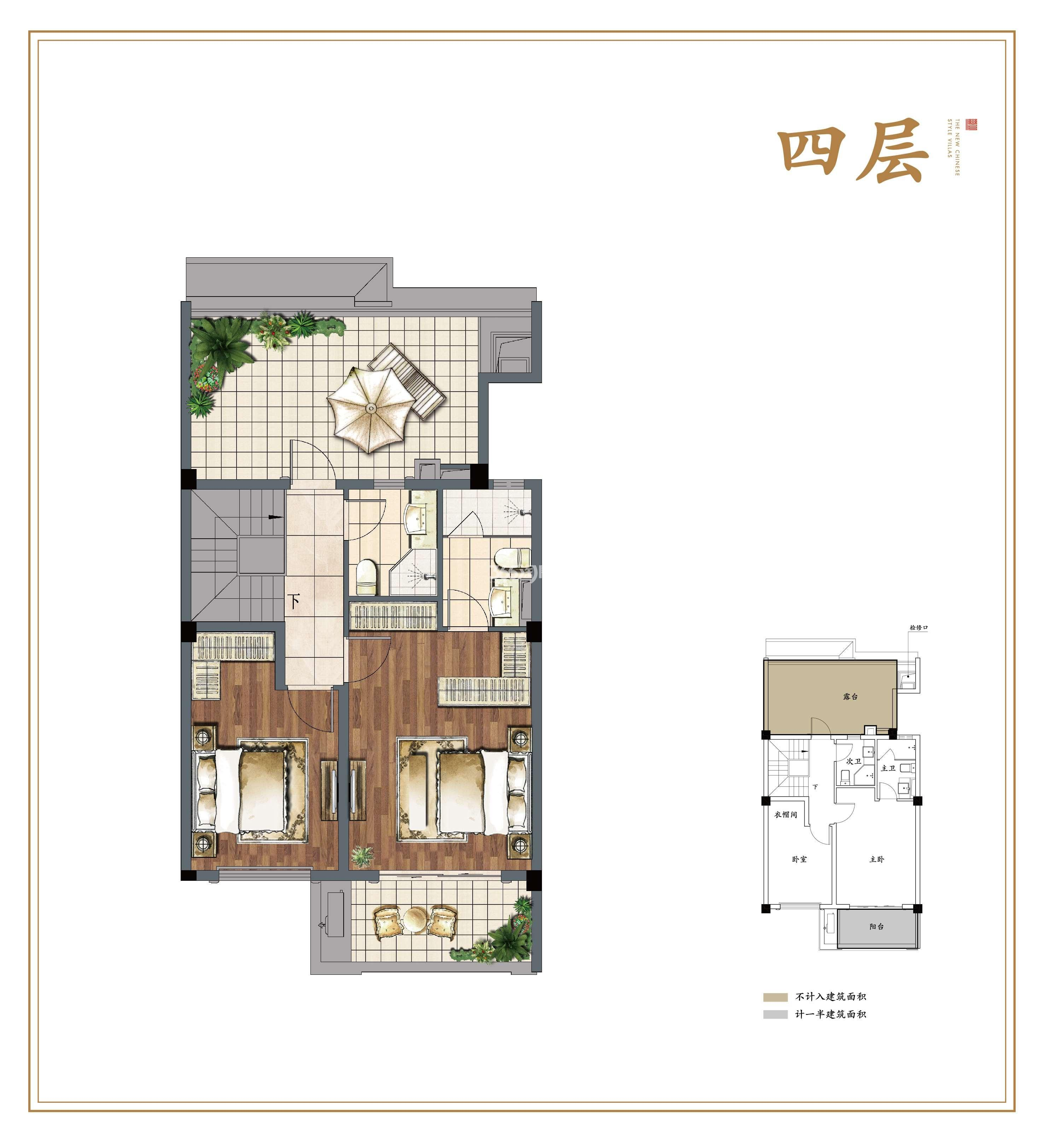 建发独墅湾横厅上叠中间套L(四层)