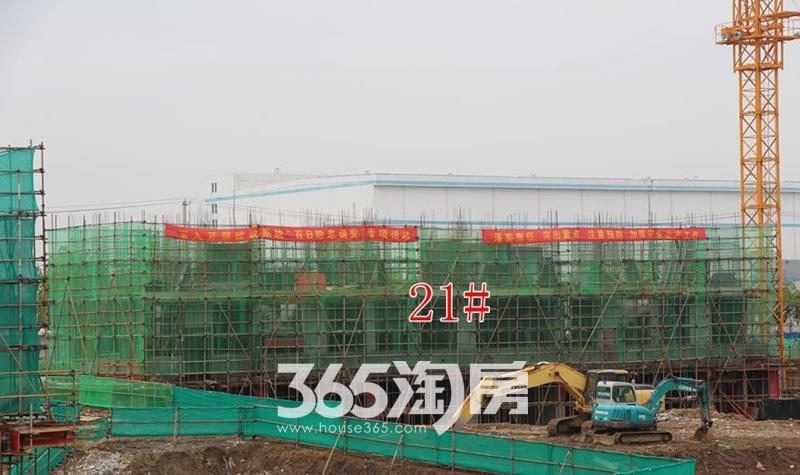 金科海昱东方21#工程进度图(2017.10.1)