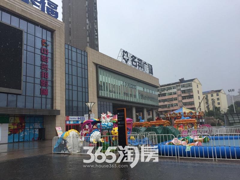 美好紫蓬山壹号周边名邦广场实景图(2017.10.1)