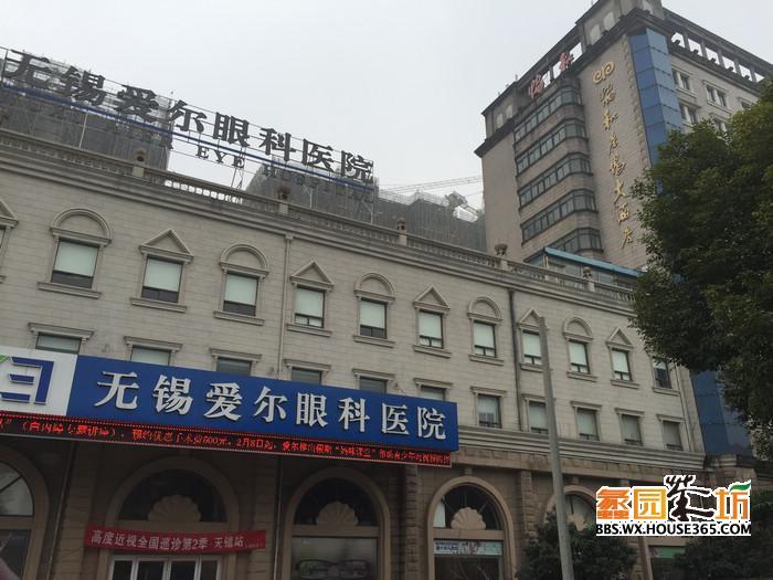 武汉市同济医院眼科_项目北侧有无锡爱尔眼科医院和协和广场大酒店!